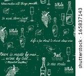 seamless wine pattern on chalk... | Shutterstock . vector #165837143