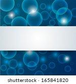 abstract blue deep   water... | Shutterstock . vector #165841820
