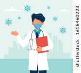male doctor wearing a medical... | Shutterstock .eps vector #1658460223