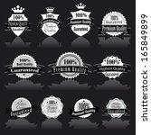 vector labels set. | Shutterstock .eps vector #165849899