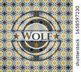 wolf arabic emblem background.... | Shutterstock .eps vector #1658597230