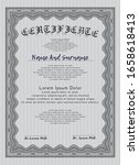 grey sample certificate or... | Shutterstock .eps vector #1658618413