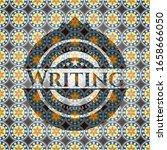 writing arabesque style badge.... | Shutterstock .eps vector #1658666050