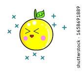 Cute Lemon Mascot Character Fo...