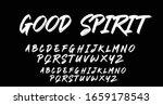 "best alphabet ""good spirit""... | Shutterstock .eps vector #1659178543"