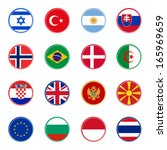 world flag icons   stickers 3 4 ... | Shutterstock .eps vector #165969659