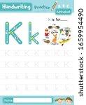 letter k uppercase and... | Shutterstock .eps vector #1659954490