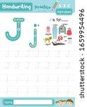 letter j uppercase and... | Shutterstock .eps vector #1659954496