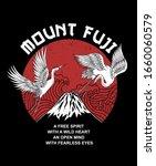 mount fuji vector illustration... | Shutterstock .eps vector #1660060579