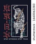 japanese tiger illustration for ... | Shutterstock .eps vector #1660062283