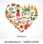 ukraine love   heart with icons ... | Shutterstock .eps vector #166011944