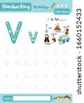 letter v uppercase and... | Shutterstock .eps vector #1660152433