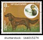 bulgaria   circa 1985  stamp... | Shutterstock . vector #166015274