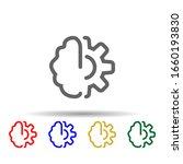 brain gear multi color style...