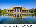 Sun Yat Sen Memorial Hall In...
