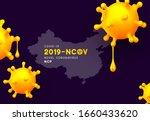 novel coronavirus  2019 ncov .... | Shutterstock .eps vector #1660433620