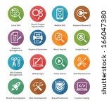 seo   internet marketing icons  ... | Shutterstock .eps vector #166047380