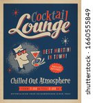 vintage style cocktail lounge... | Shutterstock . vector #1660555849