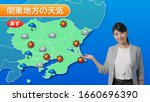 """Small photo of Weather forecast of a TV show. Newscaster. weather forecaster. Japanese translation: """"Weather of Kanto region"""",""""tomorrow""""."""
