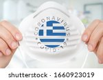 respirator mask with flag of... | Shutterstock . vector #1660923019
