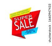 super sale poster  banner. big... | Shutterstock .eps vector #1660947433