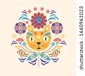 cat head and flowers. greeting... | Shutterstock .eps vector #1660961023