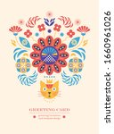 cat head and flowers. greeting... | Shutterstock .eps vector #1660961026