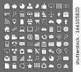 simple application icons in...