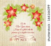 christmas wreath.  illustration. | Shutterstock . vector #166166399