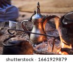 Traditional Bedouin Coffee With ...