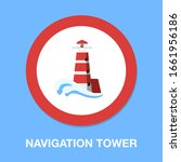 navigation sea tower icon  ... | Shutterstock .eps vector #1661956186