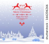 merry christmas  happy new year ...   Shutterstock . vector #166206266