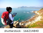 hiking woman stand on seaside... | Shutterstock . vector #166214840