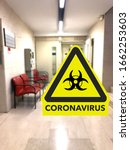 waiting room hospital and... | Shutterstock . vector #1662253603