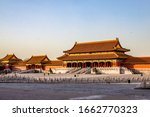 The Forbidden City, ancient palace in Beijing, China shot at sunset.