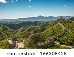 great wall of china in summer... | Shutterstock . vector #166308458