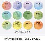 new year calendar 2014  ... | Shutterstock .eps vector #166319210