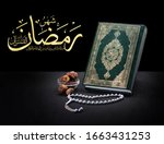 holy book of quran with rosary... | Shutterstock . vector #1663431253