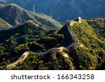 great wall of china in a misty... | Shutterstock . vector #166343258