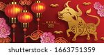 chinese new year 2021 year of... | Shutterstock .eps vector #1663751359