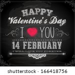 happy valentines day card... | Shutterstock .eps vector #166418756