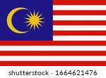 national flag of malaysia with... | Shutterstock .eps vector #1664621476