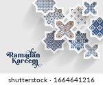 blue ornamental arabic tiles ... | Shutterstock .eps vector #1664641216