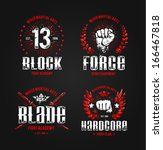 Grunge fighting prints. Martial arts badges. Vector illustration.