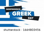 greek independence day.... | Shutterstock .eps vector #1664803456