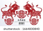 chinese new year 2021 year of... | Shutterstock .eps vector #1664830840
