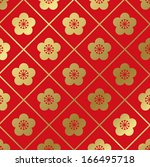 japanese pattern vector | Shutterstock .eps vector #166495718