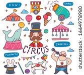 set of circus doodle vector... | Shutterstock .eps vector #1664978980