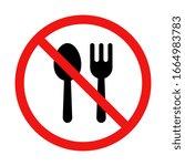 no eating or restaurant sign | Shutterstock .eps vector #1664983783