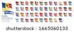 set of flags of europe. vector... | Shutterstock .eps vector #1665060133